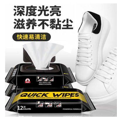 正品标奇擦鞋湿巾小白鞋神器免洗运动鞋去污清洁剂清洗剂擦鞋神器