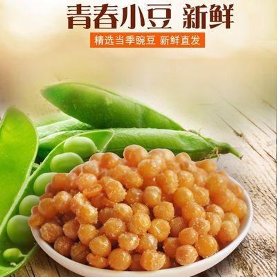 黄金豆油炸香酥豌豆黄豆食品坚果炒货下酒散装休闲零食1斤5斤批发