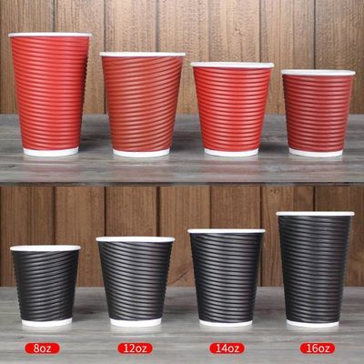 加厚一次性16oz咖啡纸杯 一次性热饮防烫S形瓦楞杯纸杯子带盖包邮