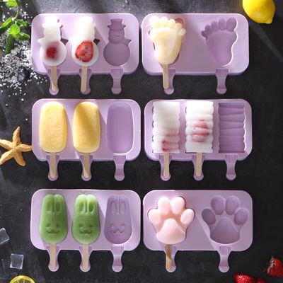 diy雪糕模具硅胶冰棒冰棍冰糕棒冰冰淇淋磨具冰块家用自制冰格
