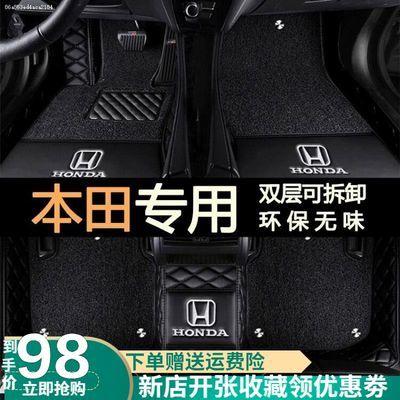 东风本田crv12/13/14年15新款汽车脚垫全包围专用大脚踏垫脚踩垫1