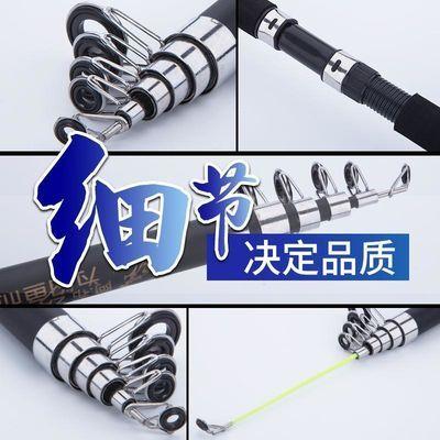 抛竿海竿海钓竿套装特价碳素远投竿超硬组合全套抛竿鱼竿海杆甩竿
