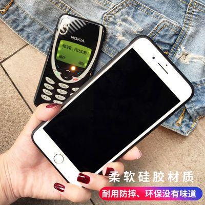 诺基亚苹果X手机壳iPhone6s/7/8玻璃7plus情侣xr/xs max男11pro女