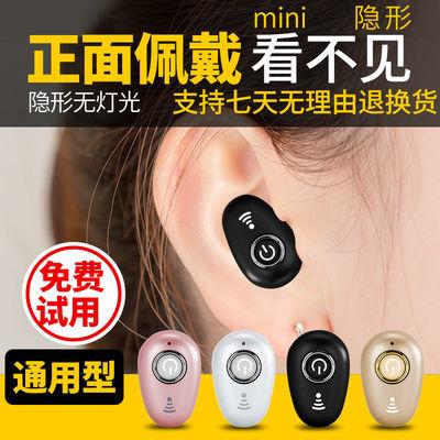 【买一送二】迷你蓝牙耳机oppo华为vivo苹果小米安卓通用无线耳机