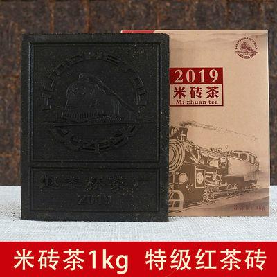 米砖茶火车头2019标准版1kg赵李桥茶厂特级湖北羊楼洞礼盒红茶砖
