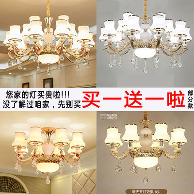 锌合金欧式吊灯卧室灯最新款现代简约吊灯客厅灯餐厅房间灯少女心