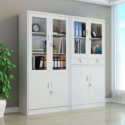 办公文件柜铁皮柜档案柜玻璃资料柜带锁矮柜储物柜财务抽屉凭证柜
