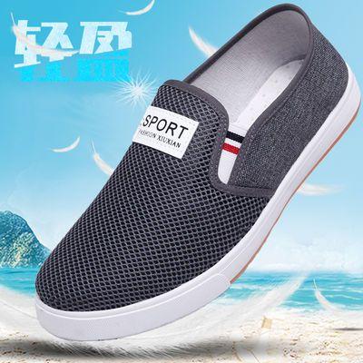 2020夏季网鞋男士透气防滑休闲网鞋软底网面低帮男鞋一脚蹬懒人鞋