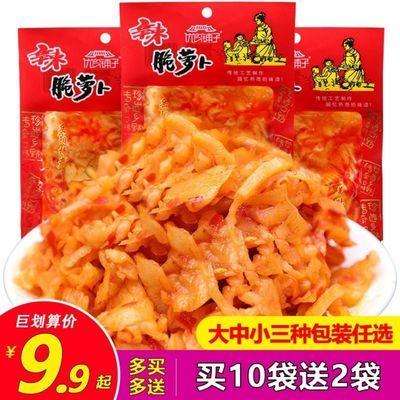 优良铺子岳阳特产兰花萝卜辣脆萝卜优良铺子休闲开胃香辣下饭菜