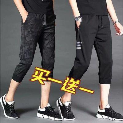 七分裤男夏季薄款八分休闲短裤迷彩运动跑步裤子宽松速干7分裤潮