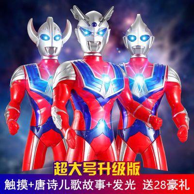 儿童超大号奥特曼玩具套装男孩子银河英雄赛罗迪迦泰罗卡片变身器
