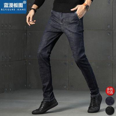 2020新款牛仔裤男春季修身韩版潮流长裤两色休闲百搭裤子男时尚