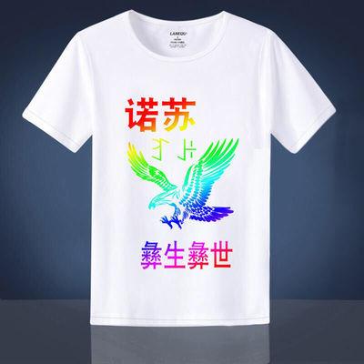 诺苏惹尔彝族T��男女中国民族风衣服饰传统花纹大凉山火把节短袖