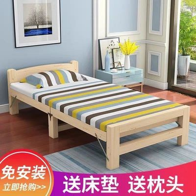 折叠床单人床双人床家用成人儿童经济实木板式简易午休出租房小床