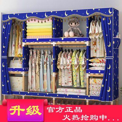 简易衣柜实木布衣柜牛津布卧室衣橱组装但双人加粗加固收纳架柜子