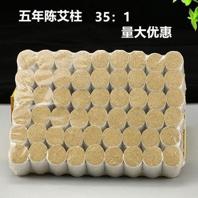 随身灸艾柱加药陈艾柱艾条家用艾绒段非无烟祛湿艾灸条盒批发54柱
