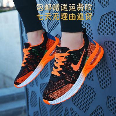 春季2020流行运动鞋男初中学生休闲鞋子透气气垫跑步鞋青少年防滑