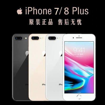 iPhone/苹果7全网通7 plus 5.5寸联通移动电信二手苹果7P苹果手机