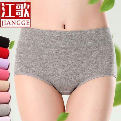 【江歌】5条95%棉女士内裤女大码性感学生纯色抗菌中腰三角裤头