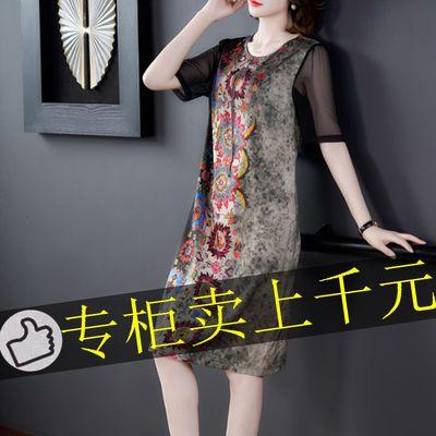 2020夏季新款大码仿真丝连衣裙女洋气妈妈装中老年宽松桑蚕丝裙子