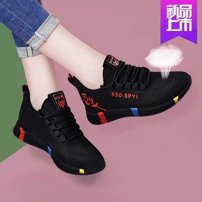 2020春夏秋季新款女士网鞋透气运动鞋休闲韩版百搭平底软底女鞋子