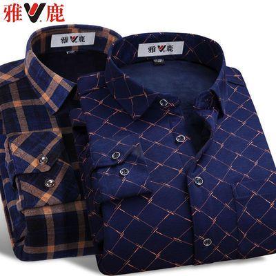 雅鹿冬季男士保暖衬衫男长袖加绒加厚寸衫冬季中年爸爸格子衬衣男