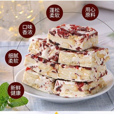 【多买多送】多口味可选雪花酥零食网红小吃散装牛轧糕点饼干批发