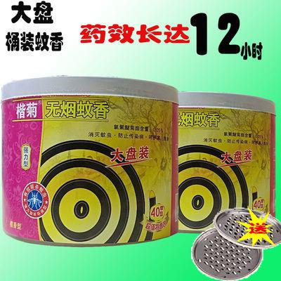 桶装大盘蚊香家用强力灭蚊子孕婴型儿童蚊香微烟无味蚊香盘包邮