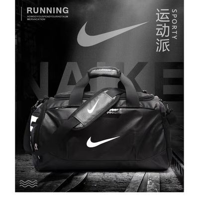 新款大容量健身包男单肩包女手提斜挎包运动训练包旅行包篮球包包