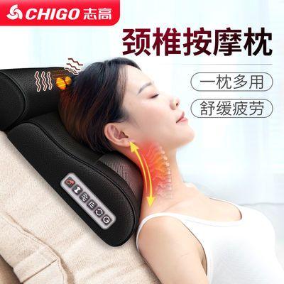 Chigo/志高肩颈椎按摩器仪颈腰部肩部多功能家用脖子全身按摩枕