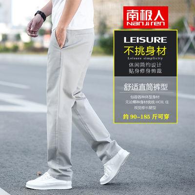 南极人休闲裤男宽松直筒裤春秋新款西裤夏季薄款裤子男士长裤大码