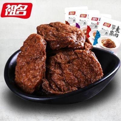 祖名 素肉豆干手撕素肉卷豆制品蛋白素食素牛排网红零食小吃500g