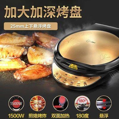 美的电饼铛家用煎饼机早餐机双面速热节能煎烤机加大加深WJCN30D