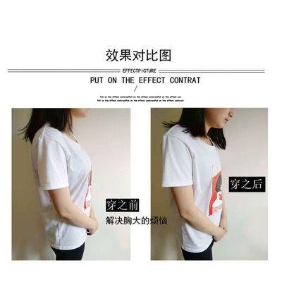 les束胸短款夏天缩胸神器帅tt塑胸运动背心显胸小内衣学生女瘦胸