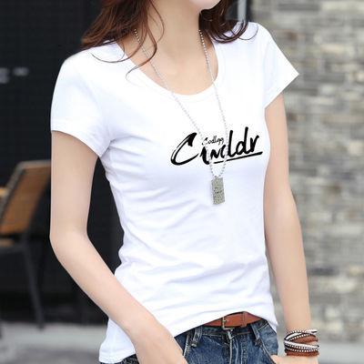 短袖T恤女修身白色纯棉夏季2020新款春装百搭短款红色紧身上衣女