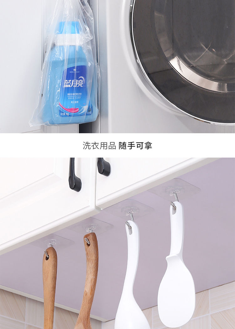 粘钩墙上挂钩门后强力卡通厨房洗澡浴室钩子多功能免打孔家用挂勾L
