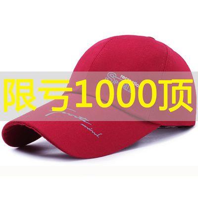 新品特卖男女士通用韩版帽子夏天防晒鸭舌帽旅游百搭遮阳棒球帽