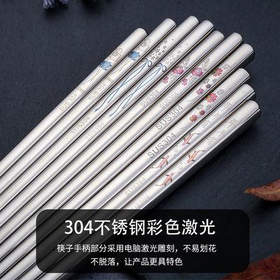 高档304不锈钢筷子餐具家用套装防滑防霉5双10彩激光快子防烫合金