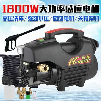 全自动高压洗车机220V清洗机家用洗车神器刷车水泵水枪洗车器便携