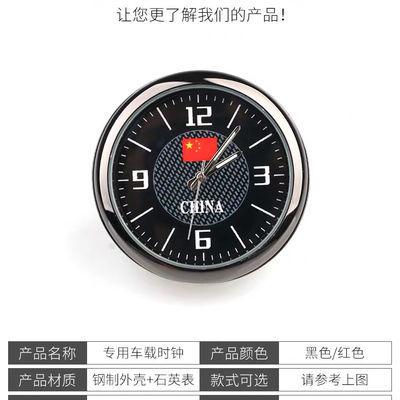 长城哈弗H6H2H2SH4H8H9哈弗车载仪表台电子时钟表汽车装饰石英表+