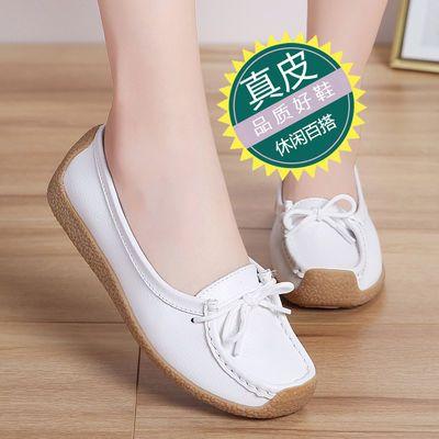 真皮小白鞋女透气百搭孕妇单鞋新款妈妈鞋休闲平底鞋韩版广场舞鞋