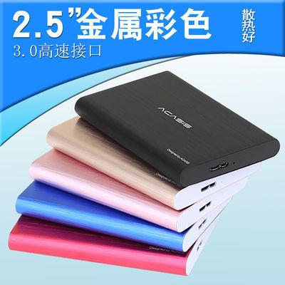 acasis金属笔记本2.5寸sata移动硬盘盒子USB3.0机械固态硬盘壳子