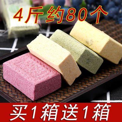 【买1送1】买2斤送2斤80个蔬菜粗粮米糕超强饱腹代餐2000g/200g