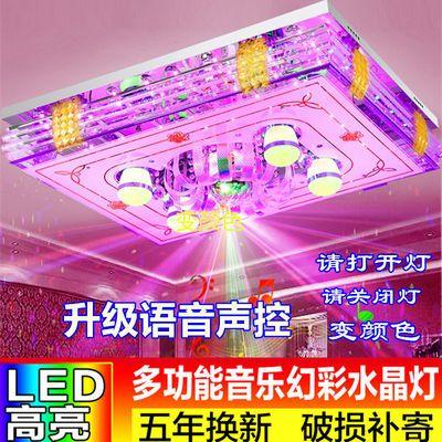 客厅灯长方形语音蓝牙音乐水晶灯LED遥控吸顶灯现代大厅卧室灯具