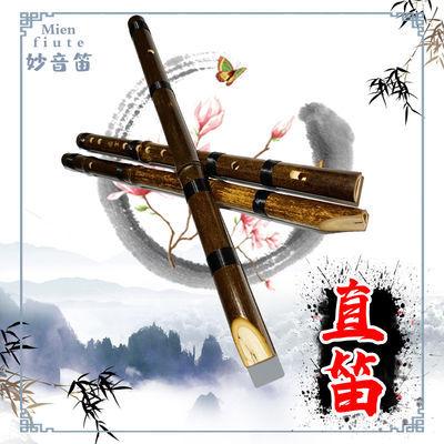 妙音竖笛初学生成人零基础6孔入门直笛顺笛古风乐器专业紫竹笛子