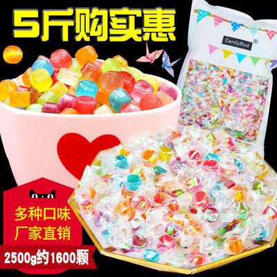 【5斤量贩装】炫彩千纸鹤糖果彩色水果糖酸甜水果味糖果散装批发