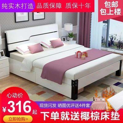 实木床1.8米白色欧式双人床主卧简约现代1米1.2单人床1.5米松木床