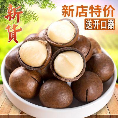 新货夏威夷果500g奶油坚果干果 100克多规格特产坚果 送开口器