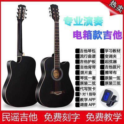 吉他初学者38寸41寸单板吉他新手入门练习男女学生陈人jita乐器