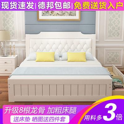 实木床现代简约1.8米白色欧式床卧室防霉双人公主床1.0米单人床架